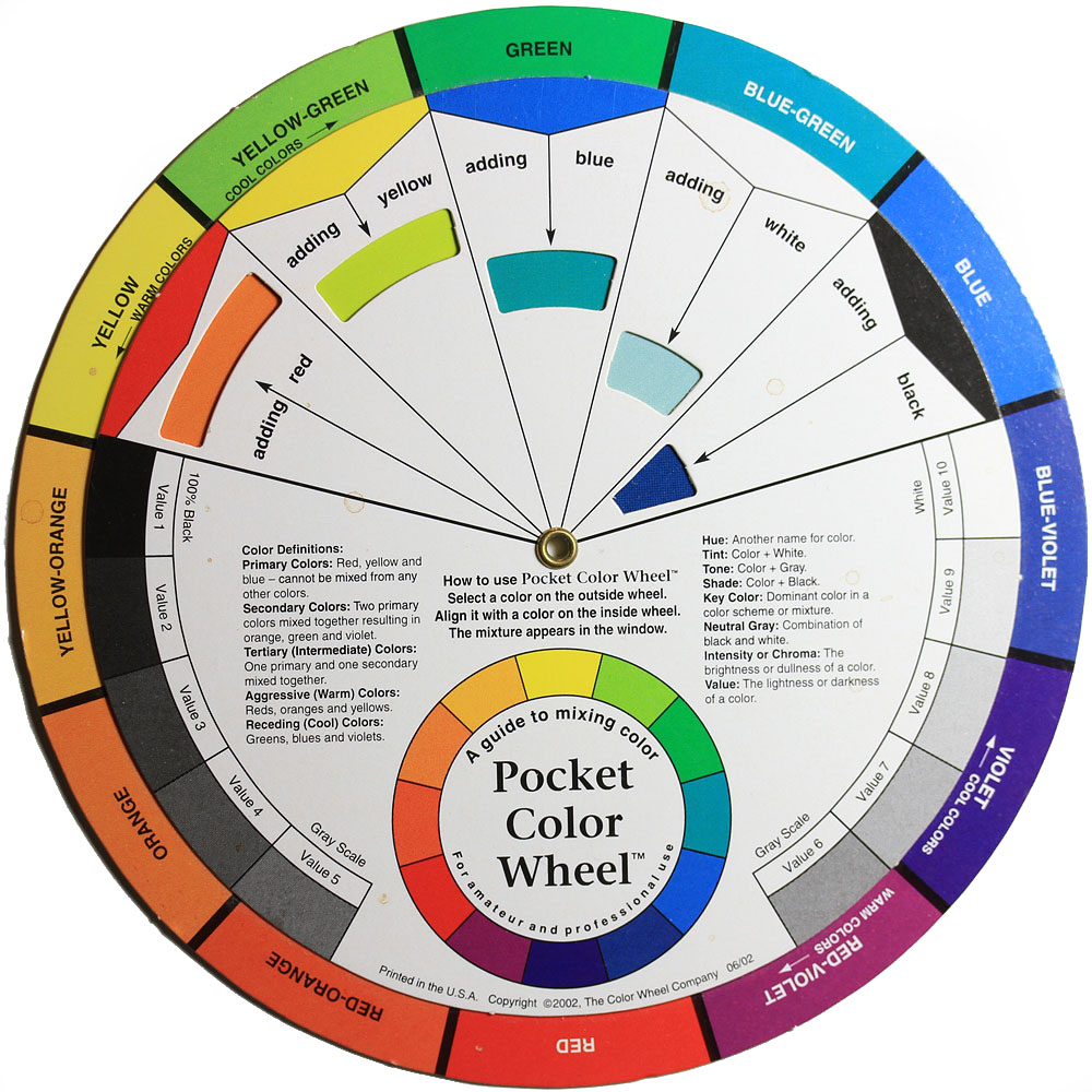 A color wheel